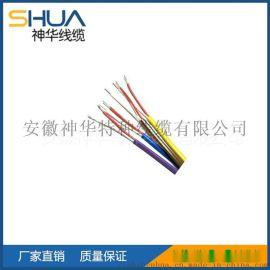 销售仪表用电缆 多芯电源线缆 护套软电缆
