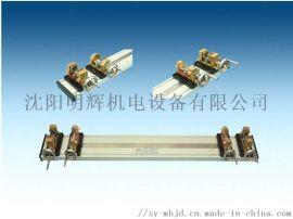 DQ-240/630/1200 直流导体夹具