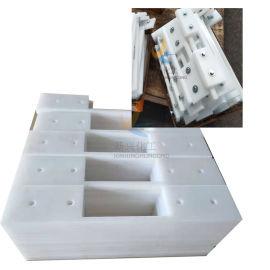 高分子聚乙烯刮板大型输送机械高分子耐磨板厂家报价
