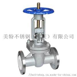 重慶Z41F46-16P不鏽鋼襯氟閘閥 廠家直銷