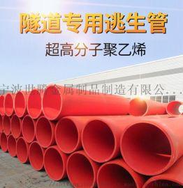 宁波超高分子聚乙烯逃生管道生产厂家