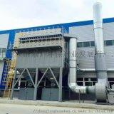 中凌廠家直銷5000-50萬風量脈衝布袋除塵器