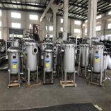 不鏽鋼袋式過濾器 大流量袋式過濾器 液體過濾器