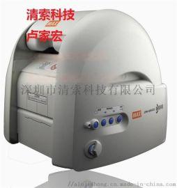 MAX宽幅机彩贴机CPM-200GC