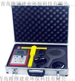 RJ-2A高频(近区)电磁场强仪