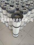 可信赖喷粉粉末回收滤芯供应商[兴科]