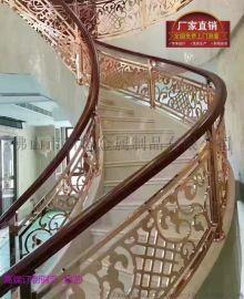 K金铝楼梯护栏出售铝楼梯扶手质量好