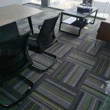 辦公室商用地毯地墊 方塊滿鋪尼龍PVC底