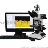 CR25-U1000金屬粉末檢測顯微鏡