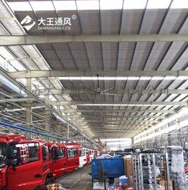 徐州大型工业风扇 连云港工业吊扇