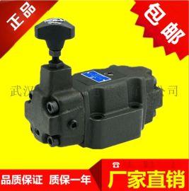 供应ZS3-L25E-T/A多路换向阀,电磁阀/压力阀