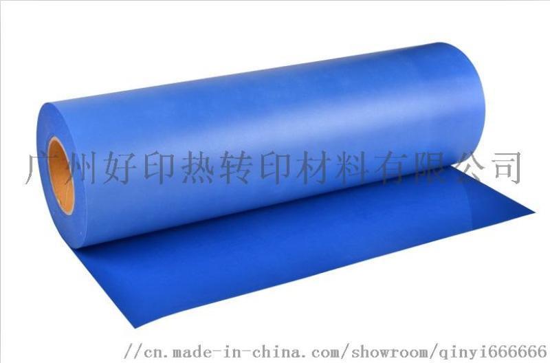 转印膜厂家植绒刻字膜质量