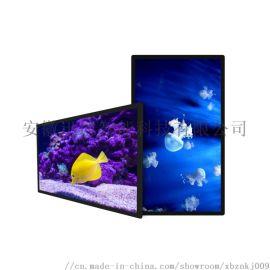 合肥壁掛液晶廣告機 安徽廣告機信息發布