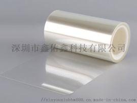 双层pet硅胶保护膜pet抗静电pu胶保护膜