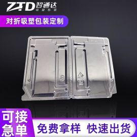 深圳吸塑包装生产厂家_吸塑包装制品-智通达吸塑包装厂家