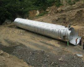 直径2米钢波纹管 拼装金属波纹管涵运输方便