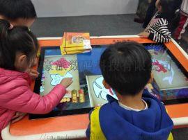 魔幻神笔投影互动游戏幼儿园早教中心亲子餐厅游乐园智能亲子互动