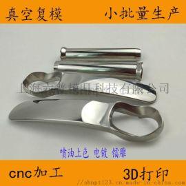 醫療器械外殼加工 醫療儀器外殼