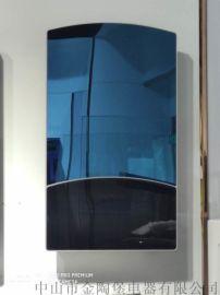 即热式电热水器出水断电完全水电分离更安全磁能热水器