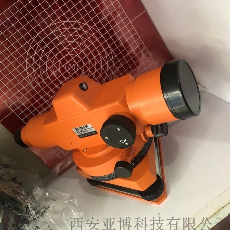 西安 水准仪维修检定13772162470