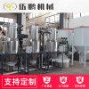 厂家直销 真空干燥机 小型真空干燥机 干燥机