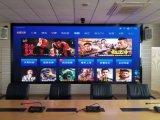 售樓部電子大螢幕,樓盤展示P2LED螢幕