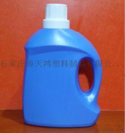 洗衣液3公斤瓶装薰衣草生产厂家