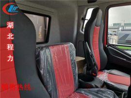 东风柳汽乘龙冷藏厢式货车,冷藏厢式货车多少钱