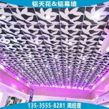 中庭吊顶镂空铝板天花 雕花铝板吊顶 铝板镂空造型 透光镂空铝板
