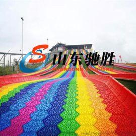 山东驰胜七彩滑道网红彩虹滑道滑草生产厂家