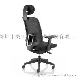 时尚网布人体工学办公室椅