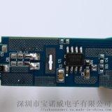 XPM5218 DC-PD车充快充芯片协议IC