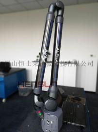 PMT Alpha系列关节臂测量机