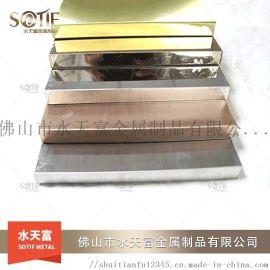 佛山厂家供应不锈钢复合加工铝蜂窝板