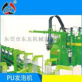 厂家供应 东莞小型pu发泡机 各种包装pu发泡机
