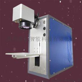 便携式光纤激光打标机抖音超火打码机