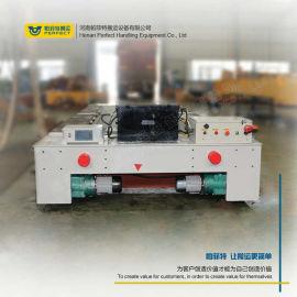 电缆轨道搬运平车载重20吨电动平板运输车 规格齐全