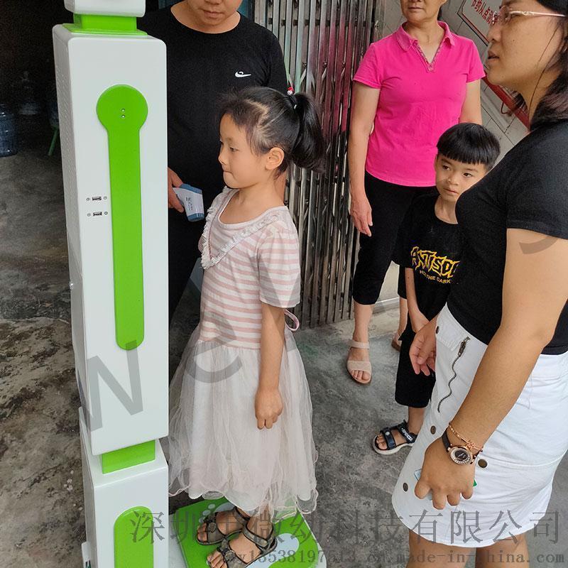 非接觸測量體溫晨檢機器人兒童身高體重入園檢測微幼雲