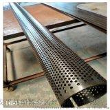 定做不鏽鋼衝孔網板 不鏽鋼過濾帶法蘭過濾筒