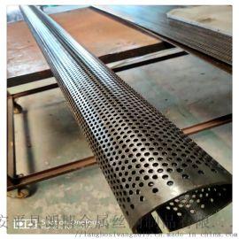定做不锈钢冲孔网板 不锈钢过滤带法兰过滤筒