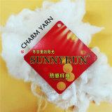 热感纱线 热感短纤维 热感保暖抗菌 远红外袜 蓄热