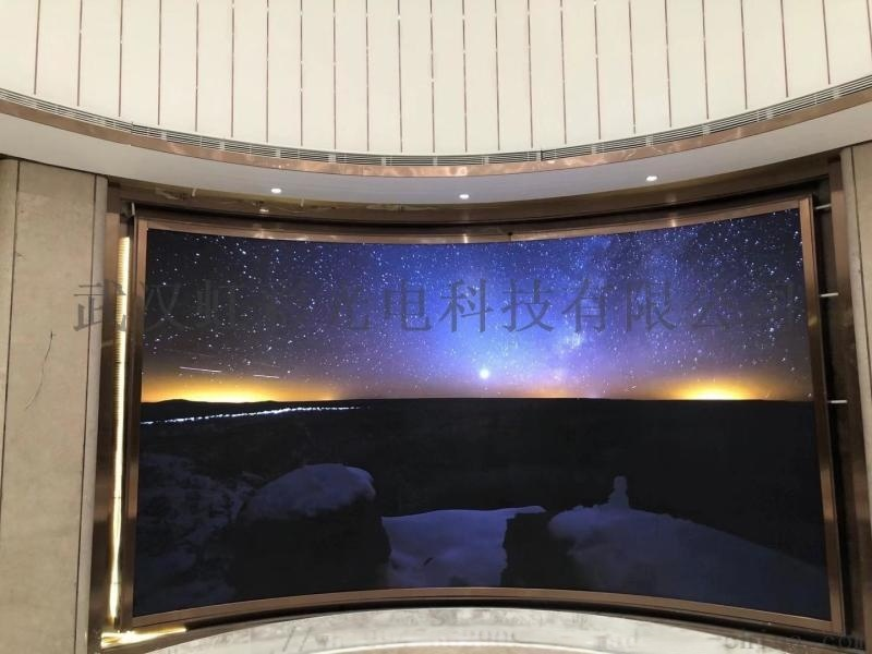 2020咸寧全綵LED屏,專業團隊爲您服務7*24