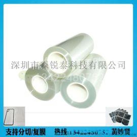 面板拼版片基薄膜 0.1-0.25mm生板PET膜