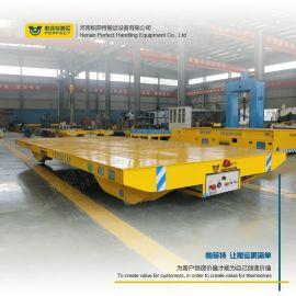 地平车电动轨道节能低压高压 升降牵引平板