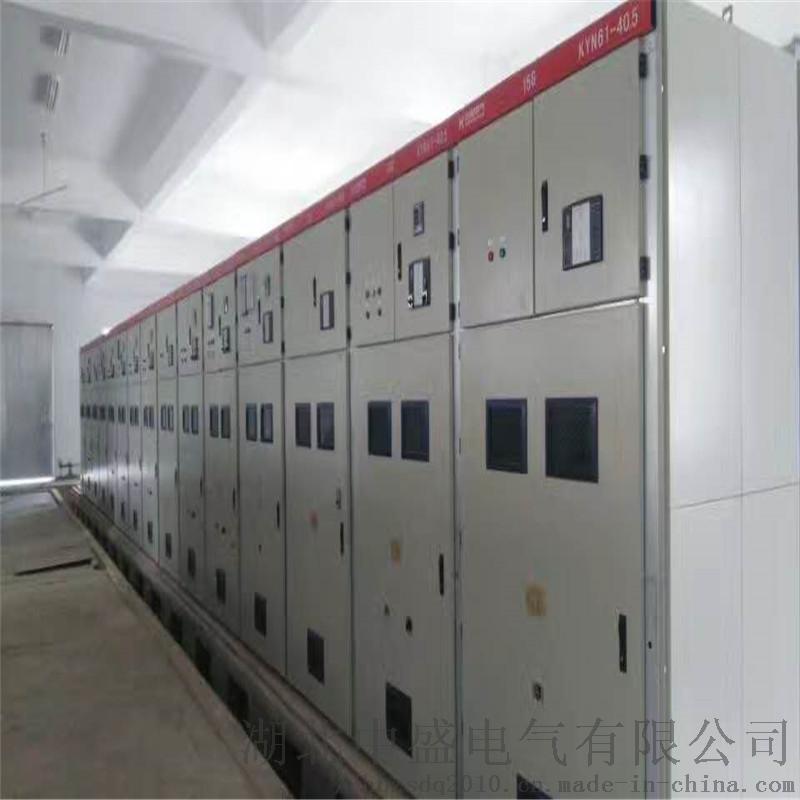 35KV成套配电高压开关柜 ABB联合生产厂商