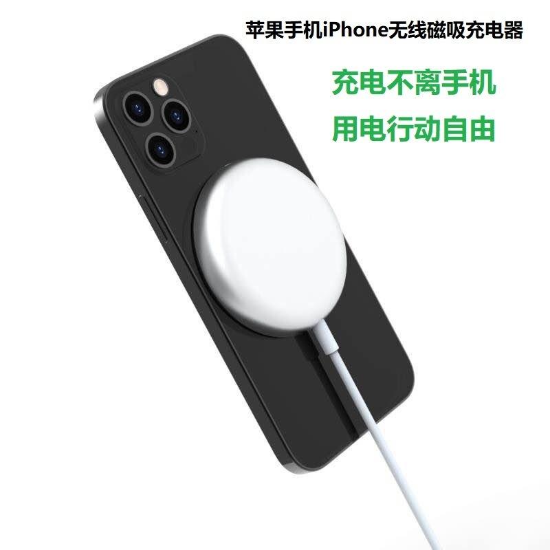 供應蘋果手機無線充 15W光感磁吸充電器