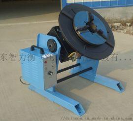 东智力衡 焊接变位机 辅助焊接机器人作业