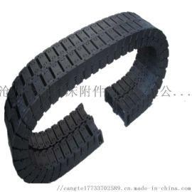 S型塑料拖链增强桥式耐磨拖链电缆穿线槽保护链