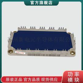 英飞凌IGBT模块BSM100GT120DN2