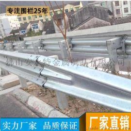 梅州公路防撞护栏 三波形护栏 国标/非标 W板护栏